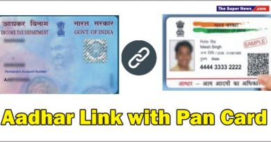 Aaadhar Link with Pan Card online
